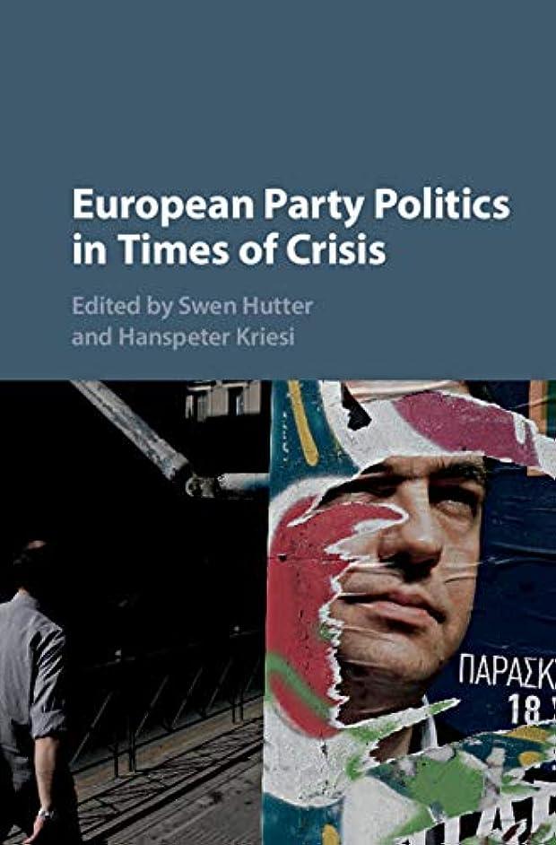 バンケット真似る間隔European Party Politics in Times of Crisis (English Edition)