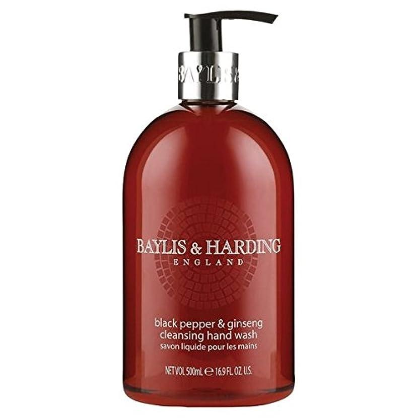 位置する成長脈拍Baylis & Harding Black Pepper & Ginseng Hand Wash 500ml - ベイリス&ハーディングブラックペッパー&人参のハンドウォッシュ500ミリリットル [並行輸入品]