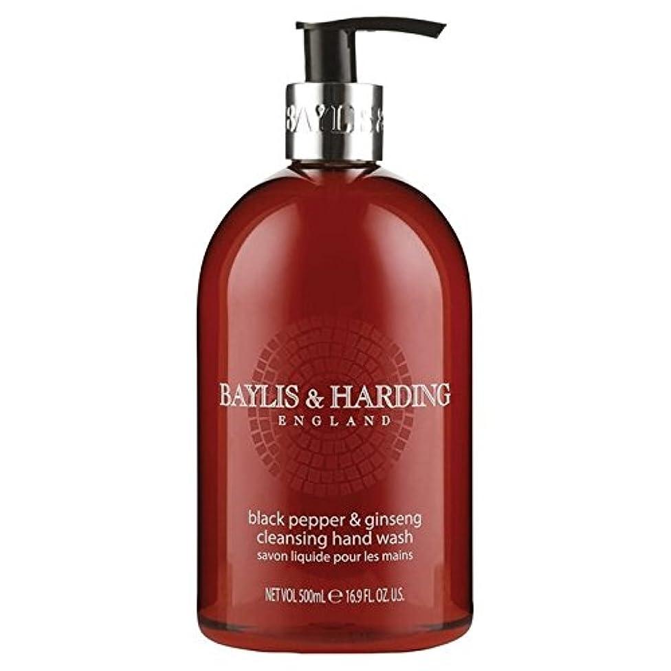 悩む意味まばたきBaylis & Harding Black Pepper & Ginseng Hand Wash 500ml (Pack of 6) - ベイリス&ハーディングブラックペッパー&人参のハンドウォッシュ500ミリリットル x6 [並行輸入品]