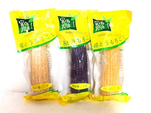 【玉米3色30本セット】 白糯玉米棒×10本 黄糯玉米棒×10本 黒糯玉米棒×10本 モチとうもろこし 軸付き白糯玉米
