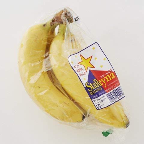MC バナナ 小パック 【冷凍・冷蔵】 3個