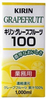 【業務用】キリン グレープフルーツ 100% 1Lパック×6本×1ケース