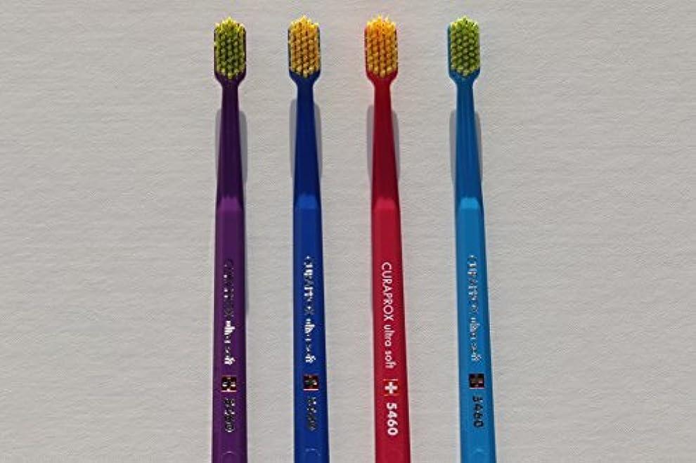 と遊ぶパーティション内側Ultra soft toothbrush, 4 brushes, Curaprox 5460. Better cleaning, softer feeling in vibrant His & Hers colours. by Curaprox