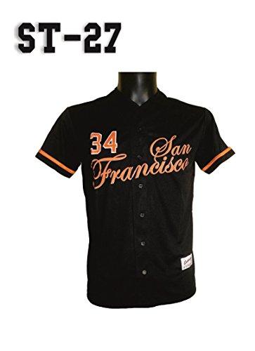 Camiseta Abierta Futbol Americano San Francisco NY FIRDAYS ST/27 (S)