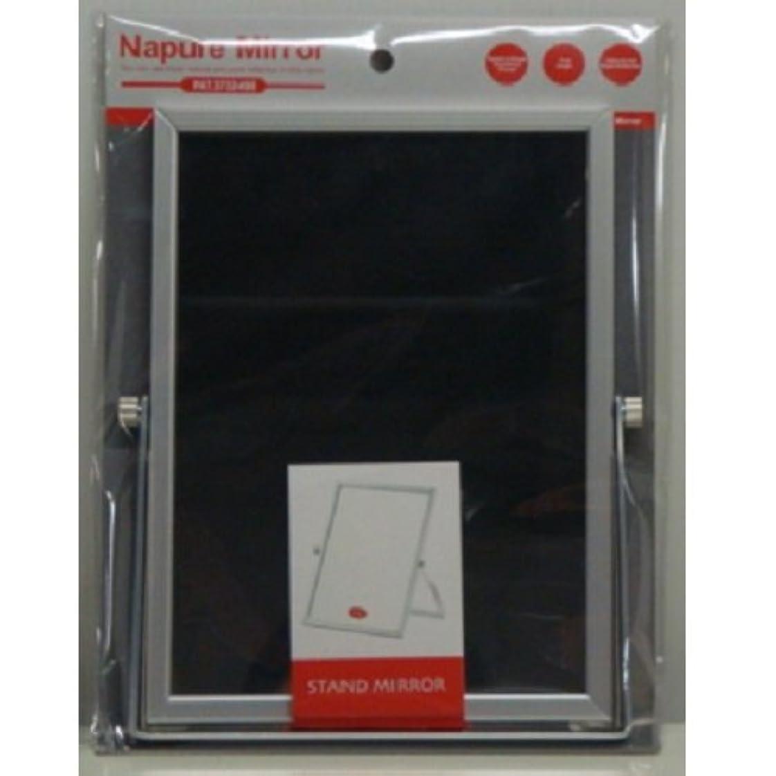 同盟冷蔵庫優勢NA-26 ナピュア アルミスタンドミラー(M)