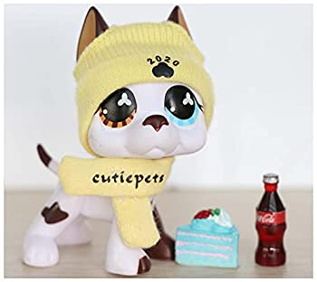 SKK LPS Great Dane 577 White and Brown Different Eyes Dog Puppy Figure Rare Pet Collection with LPS Accessories Hat Scraf Food and Drink Girls Boys Kids Gift Set