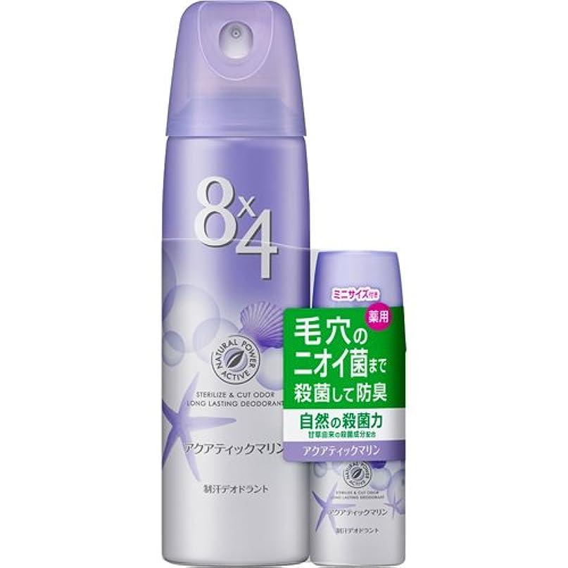 誇りに思う年金受給者習慣【数量限定】8x4(エイトフォー) パウダースプレー アクアティックマリンの香り 150g+30g