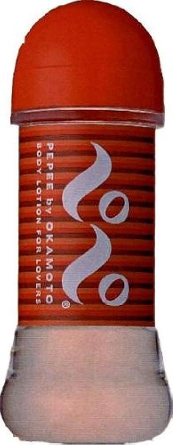 暖かくカポック新鮮なPEPE(ペペ) ボディーローション 200ml ×3個セット