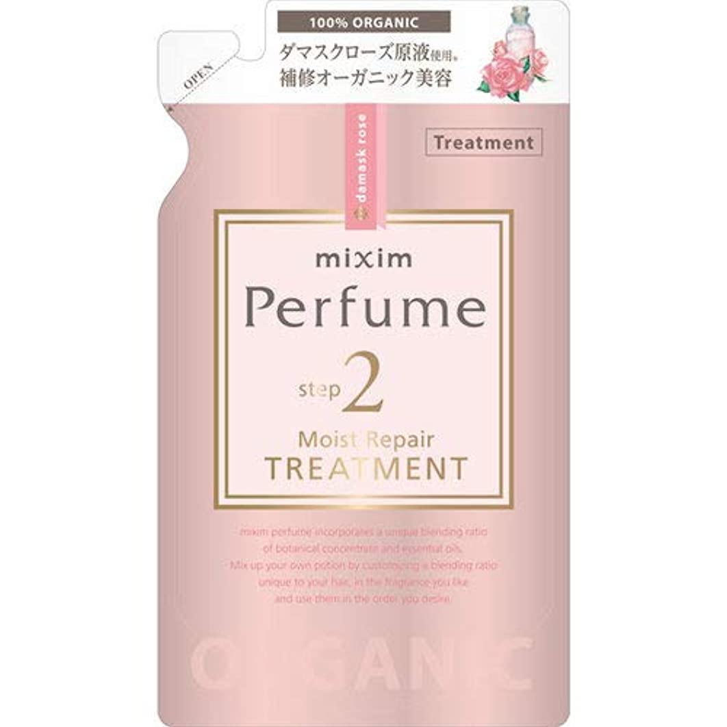 使役パンフレットマーティフィールディングmixim Perfume(ミクシムパフューム) モイストリペア ヘアトリートメントつめかえ用 350g