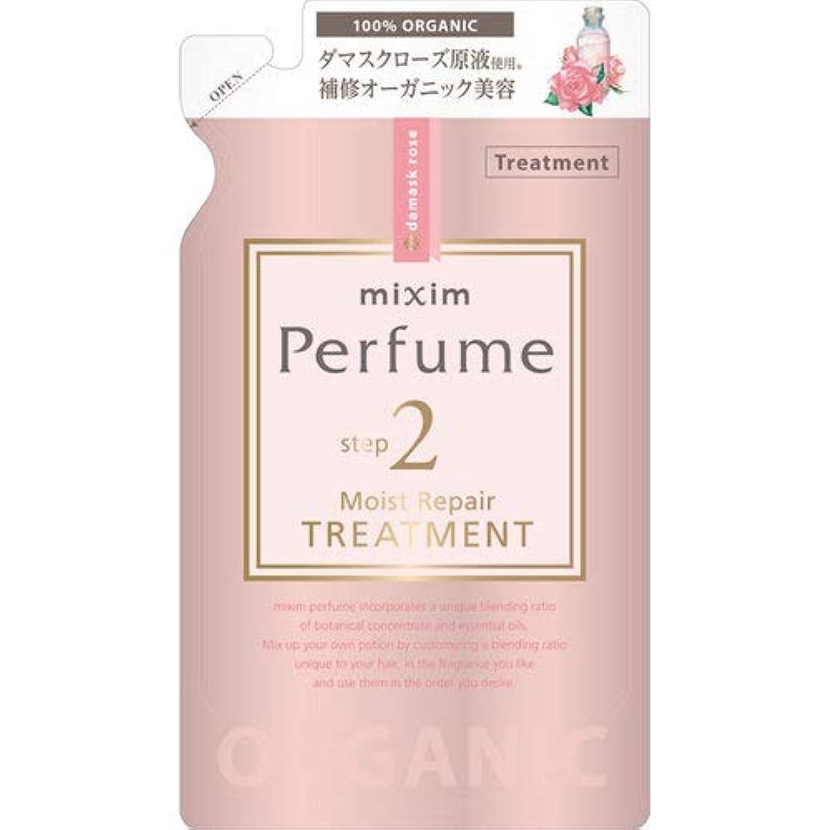 優雅な極めてルネッサンスmixim Perfume(ミクシムパフューム) モイストリペア ヘアトリートメントつめかえ用 350g