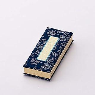 【お仏壇のはせがわ】 過去帳 正絹緞子 紺 日付入 4.0 高さ12cm 日本製 浄土真宗