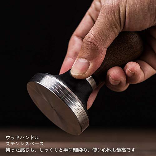 Diguo『コーヒータンパー』