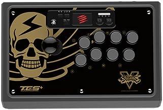 Madcatz - Street Fighter V Arcade Stick Tournament Edition S+