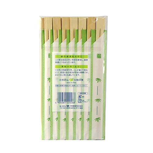 大和物産割りばしナチュラル20cm竹すべり止め付き箸袋入り15膳入