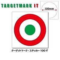 ターゲットマーク・ラウンデルステッカー100*IT(直径100mm)
