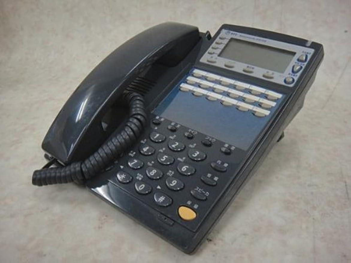 散歩とげのあるラボGX-(18)STEL-(1)(K) NTT αGX 18ボタン標準スター電話機 [オフィス用品] ビジネスフォン [オフィス用品] [オフィス用品]
