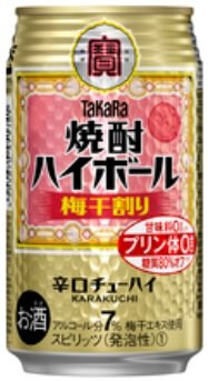 タカラ 焼酎ハイボール 梅干割り 350ml 48本(2ケース)
