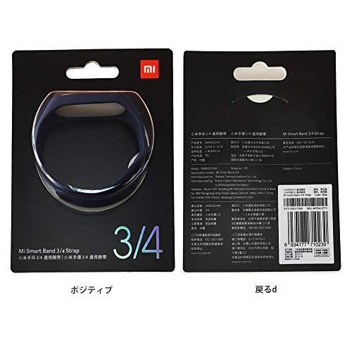Xiaomi Mi band 4 Mi band 3 スマートバンド 交換バンド 5ATM 防水 心拍計 活動量計 万歩計(ブルー)