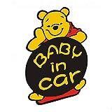 Autocollant Winnie L'Ourson Stickers d'avertissement bébé à bord Winnie Ourson dans la voiture autocollants rigolos