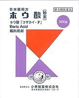 【第3類医薬品】ホウ酸(粉末) 500g