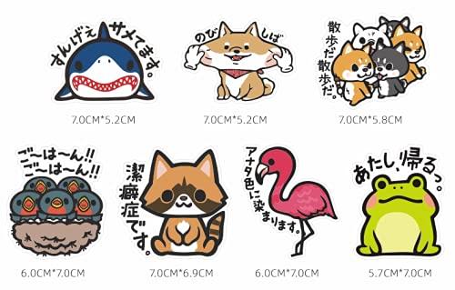DSSJ 7 Lindas Pegatinas de Dibujos Animados Maleta portátil teléfono móvil Maleta