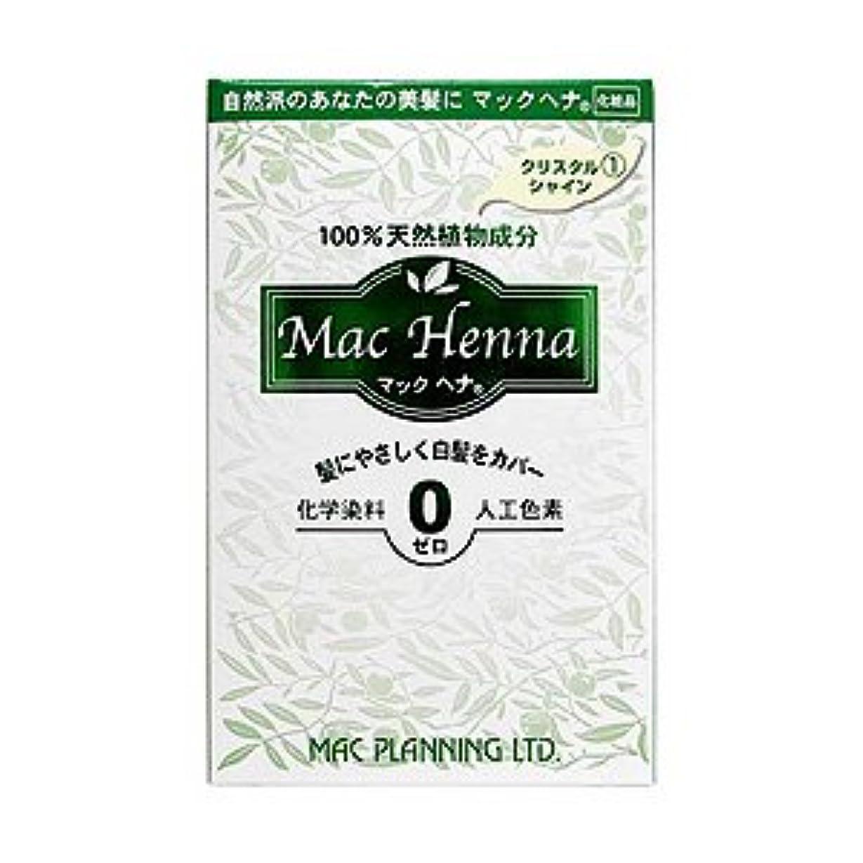 可塑性米ドル考えるマックヘナ クリスタルシャイン1 60g×2 hs