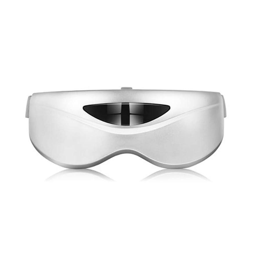 お締める軽減するマッサージ器 - 熱を緩和するアイケア機器アイマスク疲労マッサージ器 (色 : シルバー しるば゜)