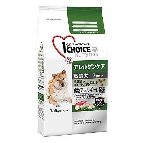 ファーストチョイス ドッグフード 高齢犬 アレルゲンケア 7歳以上 小粒 白身魚&スイートポテト 1.8kg