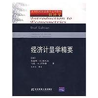 Econometrics Essentials(Chinese Edition)