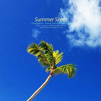 여름 향기