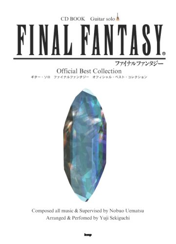 Final Fantasy Guitar Solo Official Best Collection Sheet Music with CD