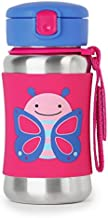 Skip Hop Kids Water Bottle With Straw, Stainless Steel Sippy Cup, Butterfly