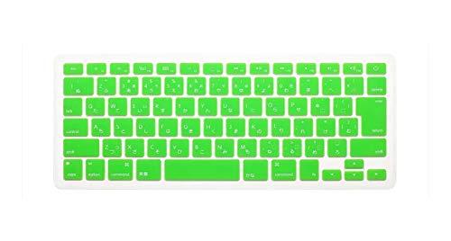 Japonés Inglés Japón JP teclado cubierta para MacBook Air Pro Retina 13 15 17 protector para Mac libro teclado-verde-