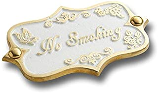 No Smoking Brass Door Sign. Vintage Shabby Chic Style Home Décor Wall Plaque Handmade by The Metal Foundry UK.