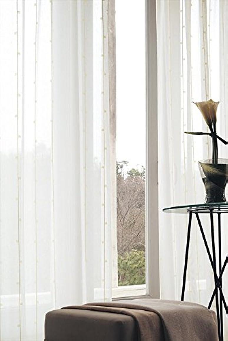 偏見しなやか言い直す東リ ほのかな色のスクエアを組み合わせたストライプ フラットカーテン1.3倍ヒダ KSA60471 幅:250cm ×丈:240cm (2枚組)オーダーカーテン