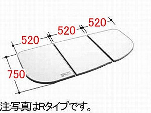 INAX 水まわり部品 組フタ[YFK-1687CR-D] フタ寸法:A:750MM、B:520MM 3枚組み Rタイプ サーモバス用風呂フタ