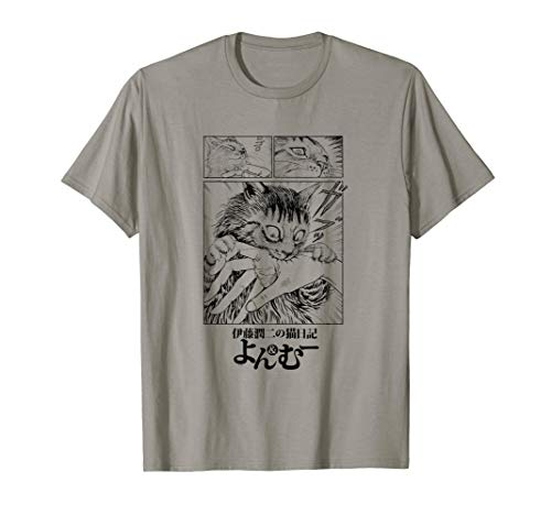 Junji Ito's Cat Diary: Yon and Mu Mu Biting T-Shirt
