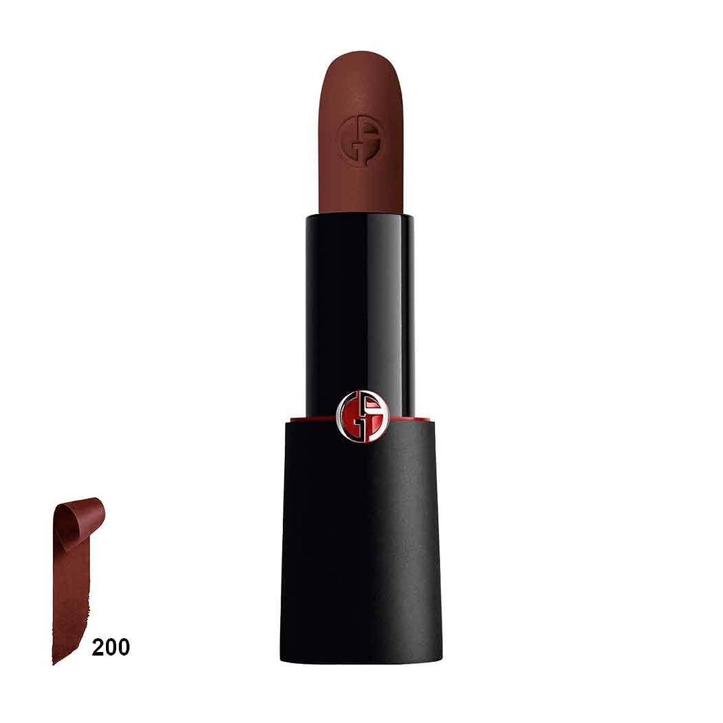 言い直す賄賂持続的ジョルジオアルマーニ Rouge D'Armani Matte Intense Matte & Comfort Lipcolor - # 200 Diva 4g/0.14oz並行輸入品