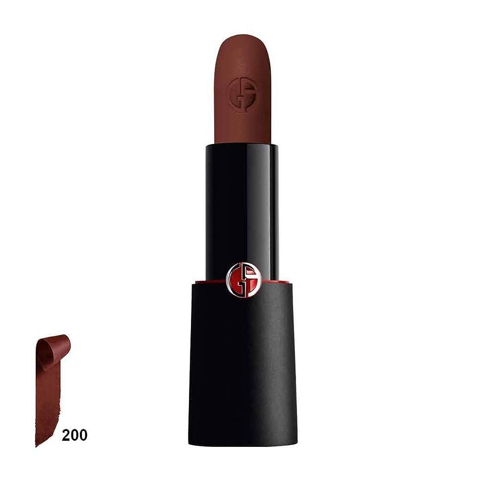 モート類人猿ジャンクションジョルジオアルマーニ Rouge D'Armani Matte Intense Matte & Comfort Lipcolor - # 200 Diva 4g/0.14oz並行輸入品