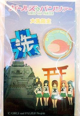 Girls und Panzer Oarai limited Pins set of 2 (japan import)