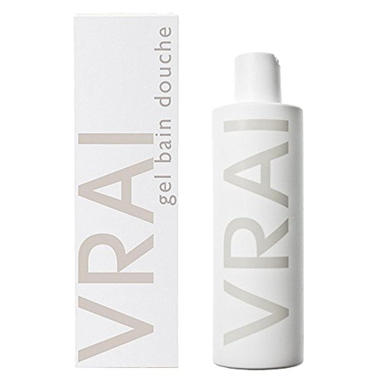 神経障害選択する直面するFragonard VRAI (フラゴナール ブライ) 8.3 oz (250ml) Bath & Shower Gel