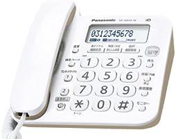 【訳あり商品】パナソニック デジタル電話機VE-GD25-W (親機のみ・子機無し) 迷惑電話対策機能搭載