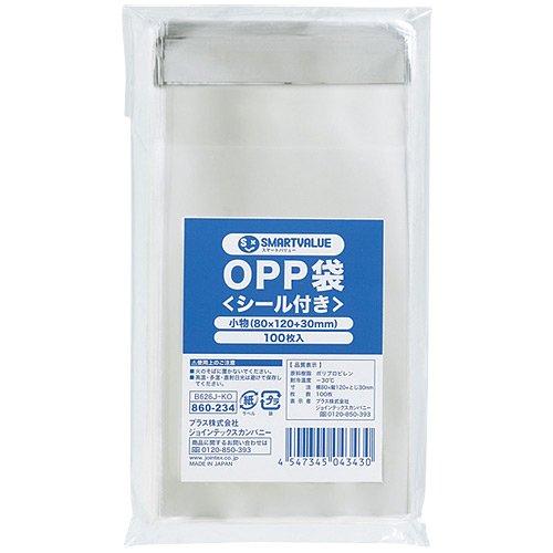 ジョインテックス OPP袋(シール付)小物用100枚 B626J-KO