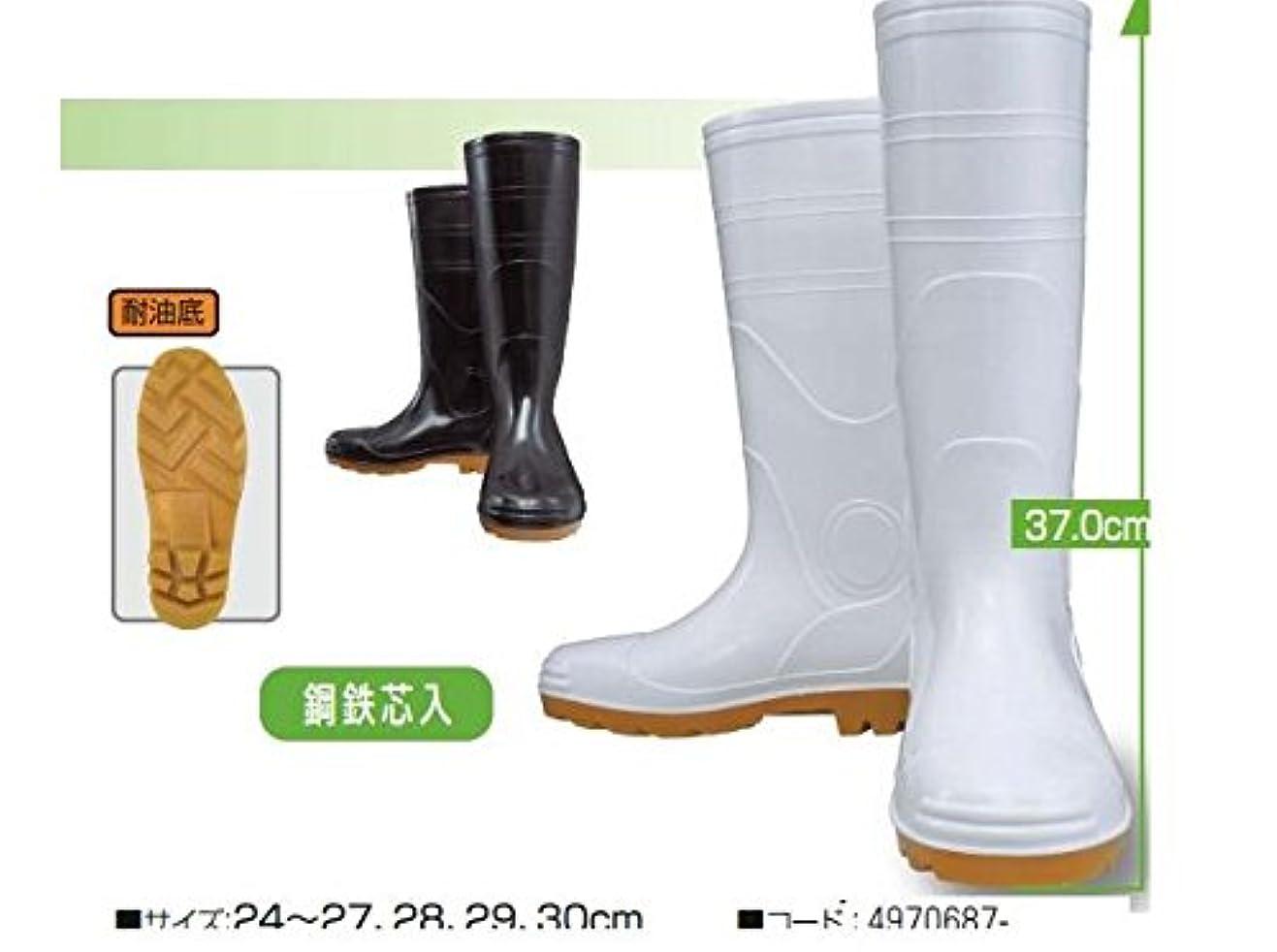 猫背硫黄彼安全耐油長靴(鋼鉄芯入)【JW-709】 (29.0, 白)
