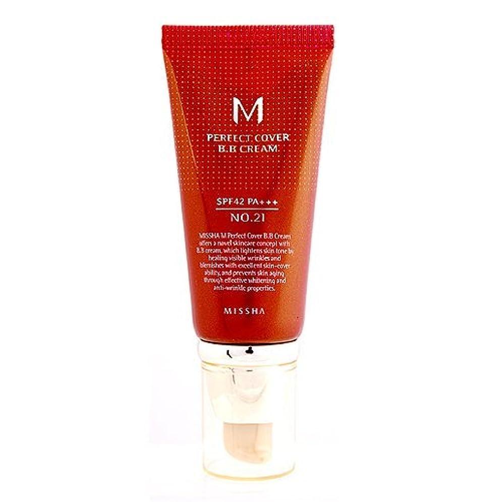 ライオン対称摘むMissha M Perfect Cover B.B. Cream SPF 42 PA+++ 21 Light Beige, 1.69oz, 50ml