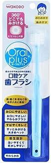 和光堂 Oral plus オーラルプラス 口腔ケア歯ブラシ
