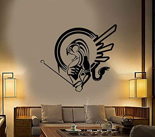 Dongwall Benutzerdefinierte Feste Wandaufkleber Alten ägyptischen Sonnengott ziehen Symbol Vinyl Aufkleber Tapete Tapete Schlafzimmer Aufkleber Wanddekoration Wohnzimmer 64x57cm