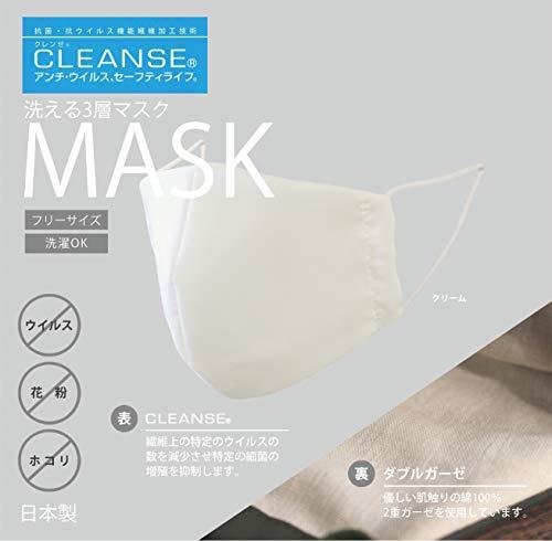 ジューク19『布マスク』