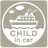 imoninn CHILD in car ステッカー 【マグネットタイプ】 No.43 船 (グレー色)