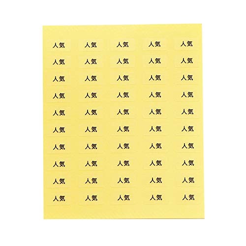 【250枚】台紙用シール イベントシール 10×5mm アクセサリー台紙用 日本製 (人気・透明, 250枚)